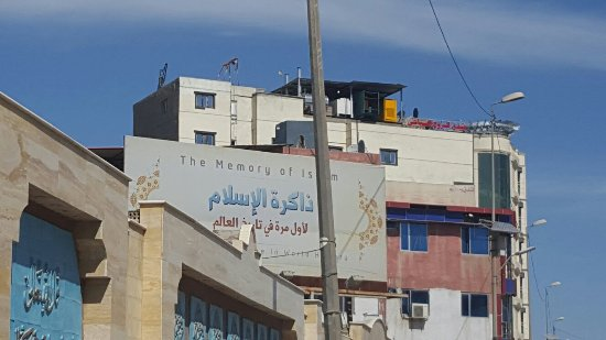 Memory Islam Museum