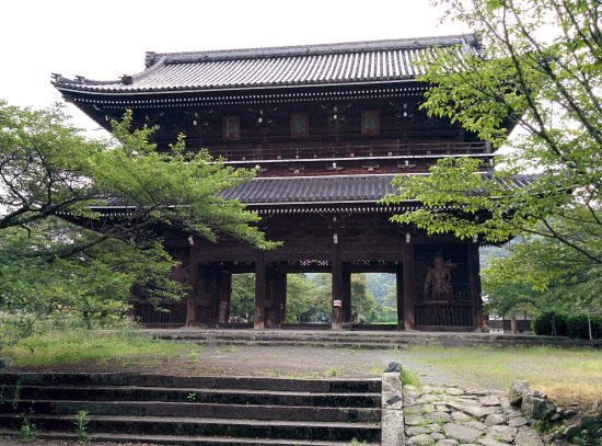 Negoro Onsen Kokubuya