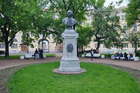 Bust of Lomonosov