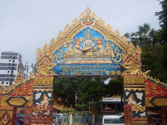 Wat Chayamangkalaram: entrance