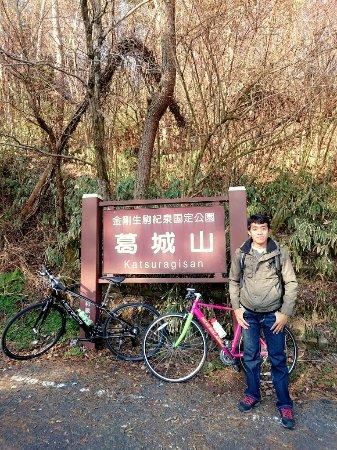 Gose, Japan: C360_2016-01-11-13-40-56-053_large.jpg