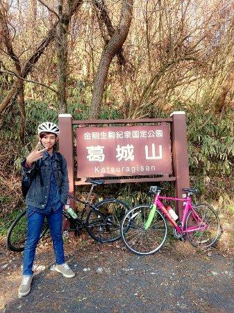 Gose, Japan: C360_2016-01-11-13-42-22-233_large.jpg
