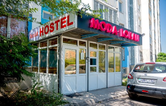 Dervish Hostel Almaty