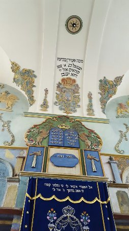 The Lancut Synagogue