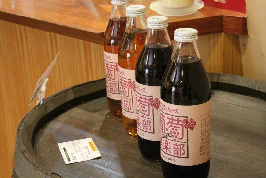Tamba Wine : 葡萄ジュースもあります