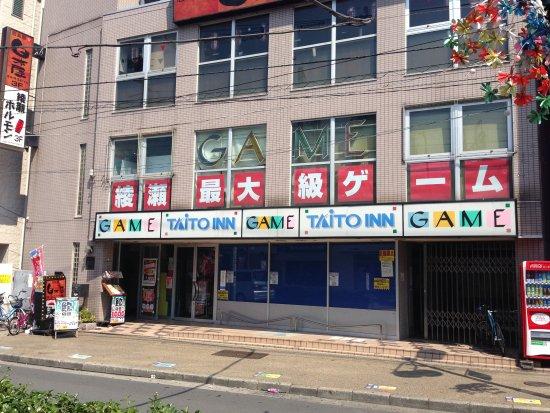 Taito Inn Ayase