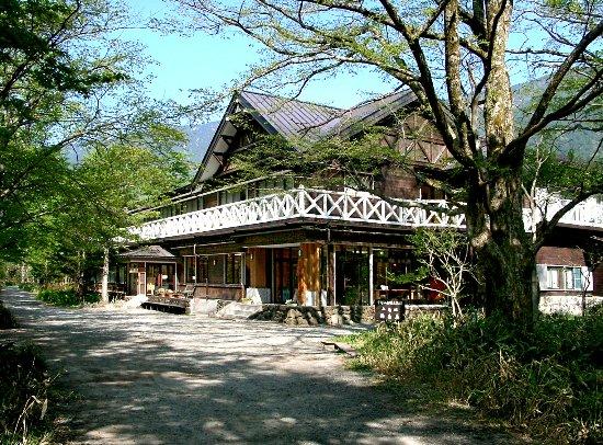 Kamikochi Nishi-itoya Sanso
