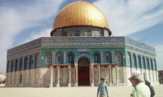 Temple Mount: The Dome of the Rock; also the site of the First and Second Temples.