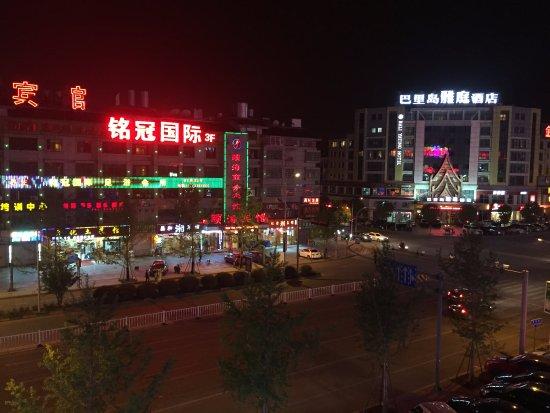 Photo of Aoti Business Hotel Yiwu
