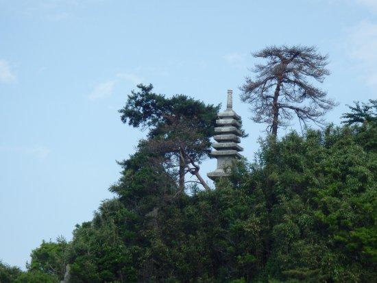 Takeshima Island