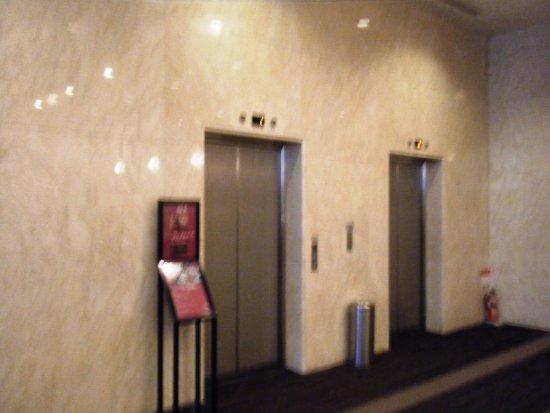 ANA Crowne Plaza Ube: ANAクラウンプラザホテル宇部 エレベータホール1F