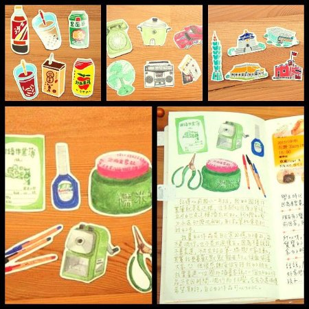 d9145f5e204a Bao Gift Taipei: 懐かしい思い出シール👾 台北観光 シール🌃 $150 可愛いシールを. Bao Gift Taipei:  刺繍花柄小銭入れ ...