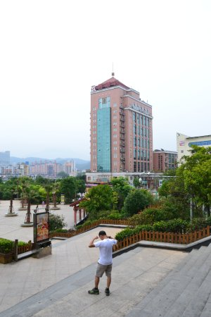 Jianyang, China: Hotel view from park