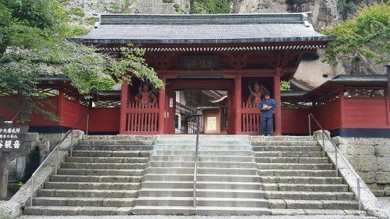 Oya temple: 20160629_131945_large.jpg