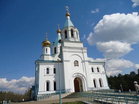 ‪Holy Trinity Cathedral‬