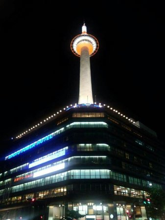 Kyoto Tower Hotel: FB_IMG_1467167927860_large.jpg
