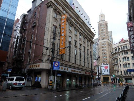 Chun Shen Jiang Hotel: Здание отеля