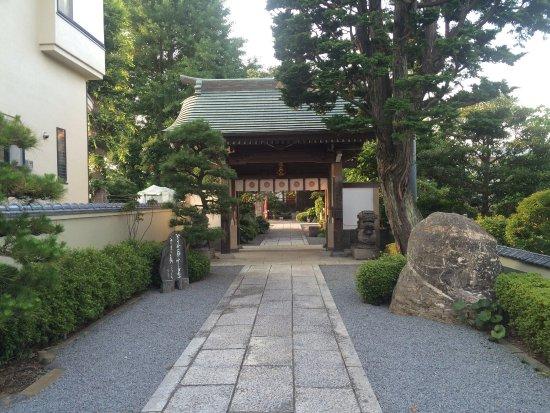 Mampuku-ji Temple