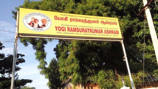 Тируваннамалай, Индия: Yogi Ram Surath Kumar Ashram - 1