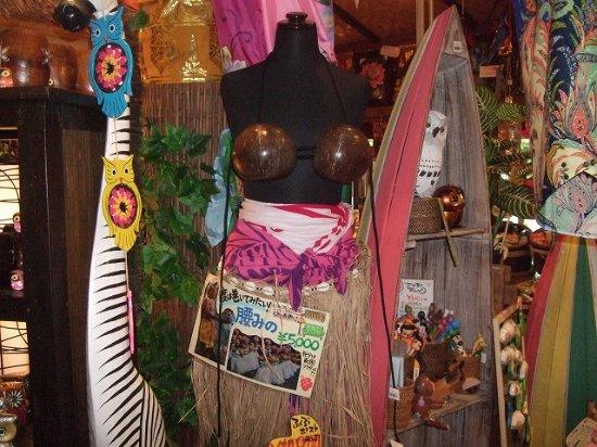 Asian Old Bazaar: ココナッツ・カップのブラもあります