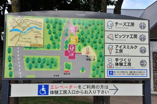 Furano Cheese Craft Center: Guide