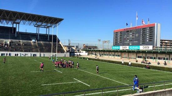 Higashi Osaka Hanazono Rugby Stadium