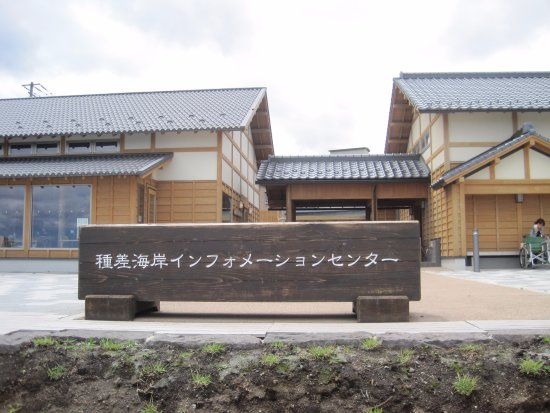 Tanesashi Coast Information Center
