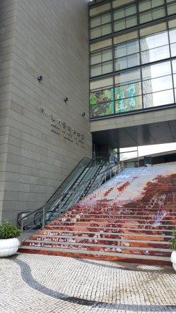 Macau Museum of Art : NAM Entrance