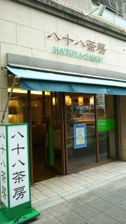 Shiki, Jepang: DSC_0010_large.jpg