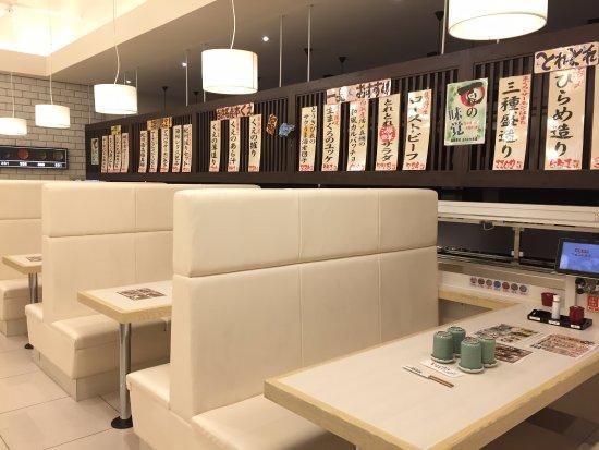 Kaisen sushi Toretore icihba, Shirahama-cho - Restaurant ...
