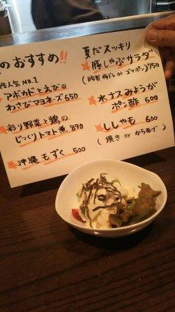Jidori Dining Kokoya Kiyamachi : DSC_2725_large.jpg