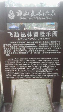Minhou County, Çin: Parcours aventures dans les arbres
