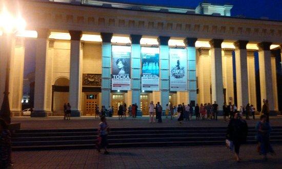 Novosibirsk State Academic Opera and Ballet Theatre: IMG_20160629_220340_large.jpg