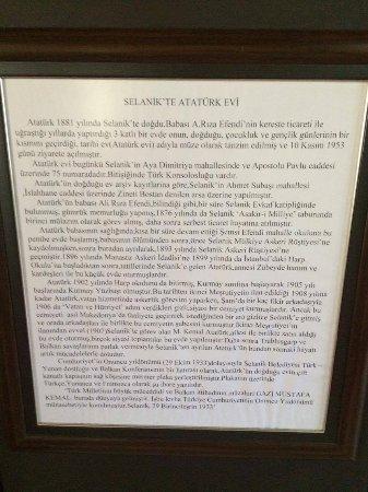 Ataturk House Museum : Atatürk Evi Giriş