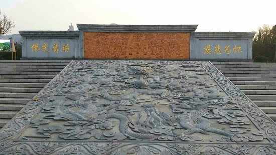 Longkou, China: Wall as you enter the temple grounds