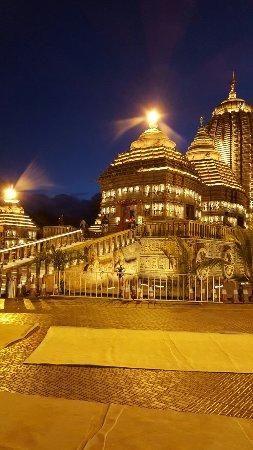 Nilagiri Jagannath Temple