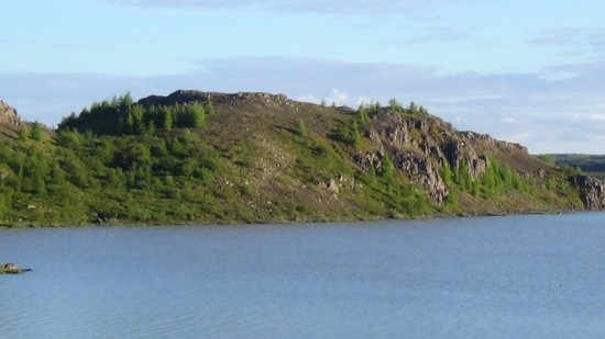 Guesthouse Egilsstadir: View of lake