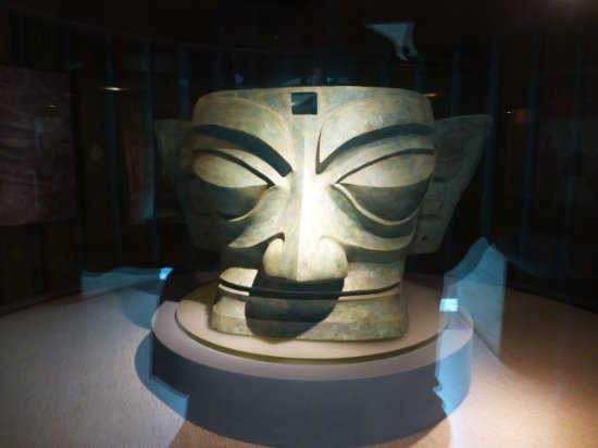 Guanghan, China: A 'typical' bronze head