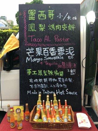 Siwei Market: 墨西哥烤肉餐車taco al pastor