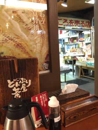 Donburichaya (Sapporo Shin-Nijoichiba): Inside the market