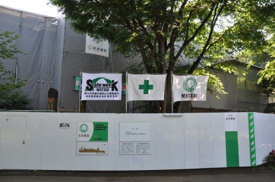 Former Tokyo Music School Hall, Sogakudo: 旧東京音楽堂奏楽室/いまは外観も見ることができません