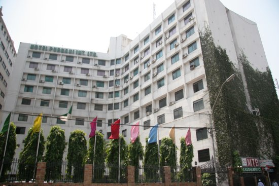 Photo of Purbani International Dhaka