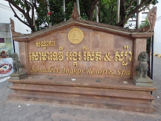 Hotel Somadevi Angkor Resort & Spa: The entrance to the Hotel