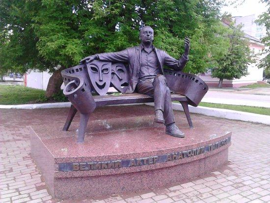 Monument to Anatoliy Papanov