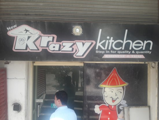 Merveilleux New Krazy Kitchen: Restaurant Entrance