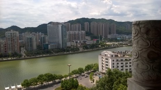Liuyang صورة فوتوغرافية