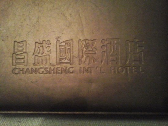 Changsheng International Hotel: The Hotel board.