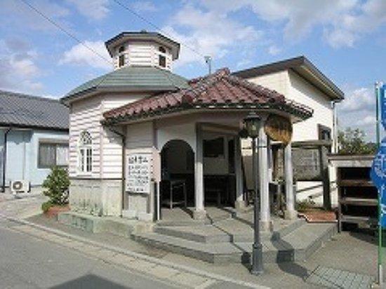Nagata Kosenjo