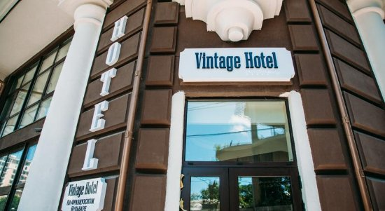 Vintage Hotel on French Boulevard
