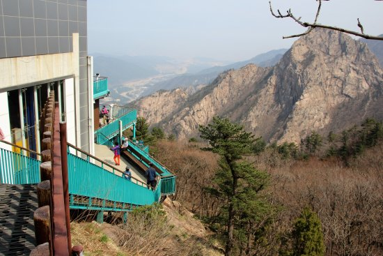 ‪‪Sokcho‬, كوريا الجنوبية: Top cable car station‬